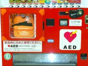 AEDの全駅設置と取扱訓練1