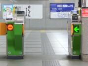 通路幅の広い改札機1