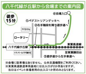 map_shaki